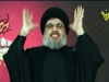 Your Daily Muslim: Hassan Nasrallah