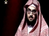 Your Daily Muslim: Nasser bin Hamadal-Fahd