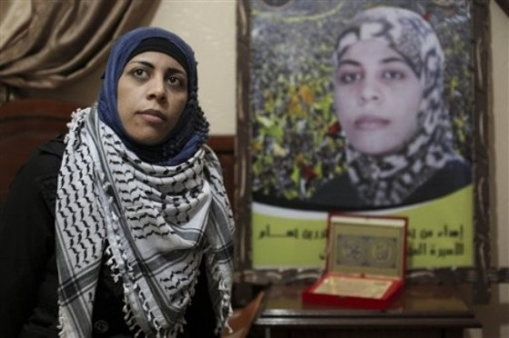 Palestinians praised al-Biss' martyrdom attempt and celebrated her release from prison.