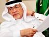 Your Daily Muslim: Abdel AzizKhoga