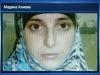 Your Daily Muslim: MadinaAliyeva