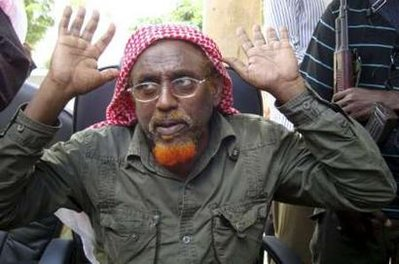 Hassan Dahir Aweys is just done