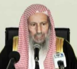 saleh bin muhammad al-luhaidan | Your Daily Muslim