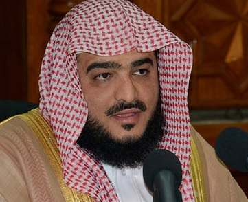 Ghazi bin Abdul-Aziz bin Khalaf al-Shammari
