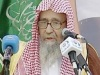 Your Daily Muslim: Saleh ibn Fawzan ibnAbdullah
