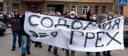 Abu Umar and the Mujahideen of Bulgaristan