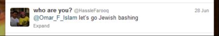 Farooq-11-450x75