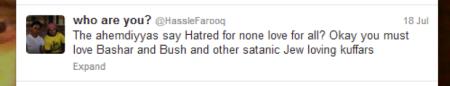 Farooq-4-450x86