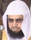 Your Daily Muslim #614: Khalidal-Ghamdi