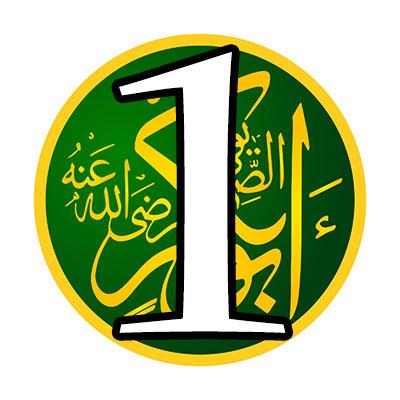 caliph1