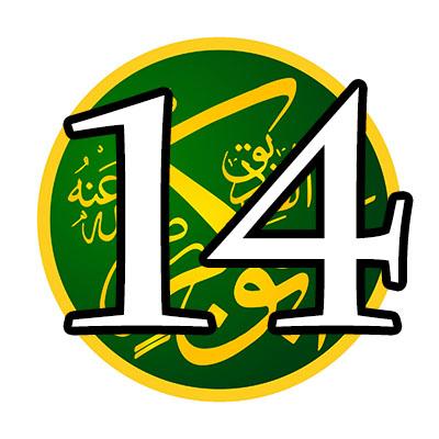 caliph14